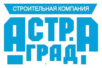 АстраГрад